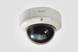 Caméra surveillance Végéo vg625slvii